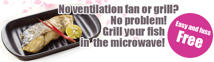 No ventilation fan or grill? No problem! Grill your fish in the microwave!